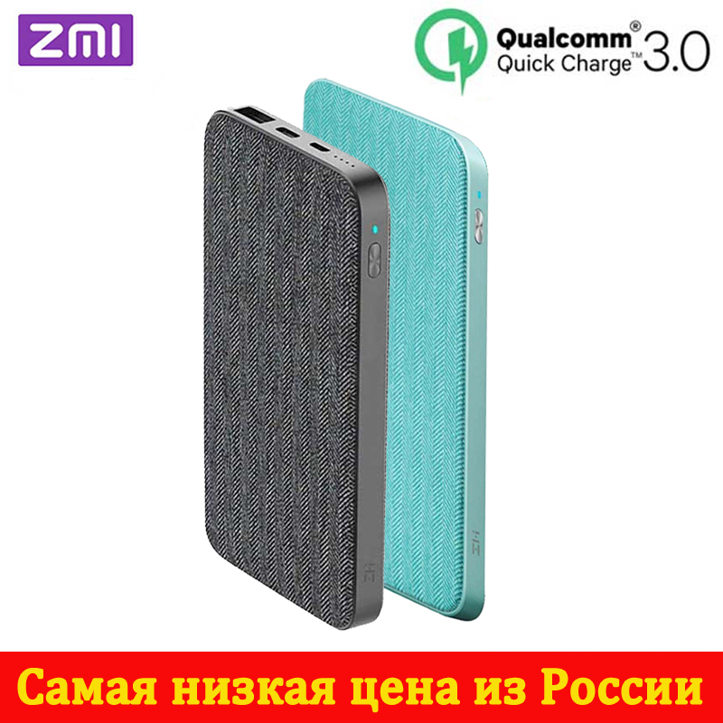 ZMI QC3.0 18W PRO <font><b>10000</b></font> <font><b>mAh</b></font> New Fashion Style Gray Cloth Power Bank PD Type-C PD Two-Way Quick Charge External Battery image