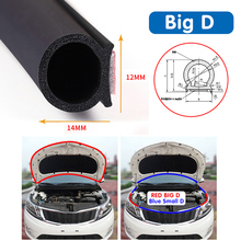 חותם גומי דלת חותם רצועת גדול D סוג רכב דלת חותם רצועת אוניברסלי רעש בידוד Epdm רכב גומי עמיד למים חותמות עבור אוטומטי