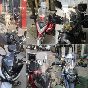 Image 5 - For Triumph Aprilia KTM Victory All Windshield Model Motorcycle Universal Airflow Adjustable Bolt On Variable Spoiler Windscreen