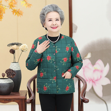 Chinese Style Women Puffer Basic Coats Autumn Winter Flower Pattern Quilted Outerwear Elderly Woman Round Collar Padded Jacket