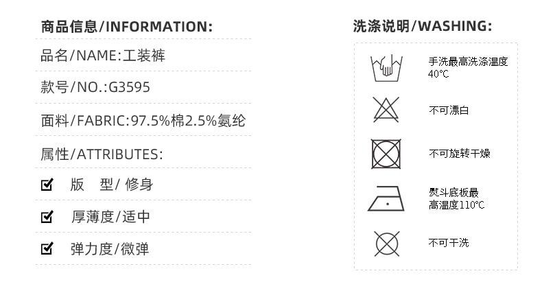 G3595_03.jpg