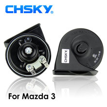 Tipo chifre do caracol do chifre do carro de chsky para mazda 3 2003 a agora 12v loudness 110-129db chifre automático longa vida tempo alto baixo klaxon
