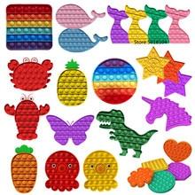 Yeni itme kabarcık Fidget antistres oyuncaklar yetişkin çocuklar Unicorn dinozor Pop Fidget duyusal oyuncak otizm özel İhtiyaçları stres rahatlatıcı