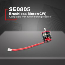 SE0805 10000KV 1-2S Brushless Motor 1.5mm Shaft Support Crazybee Beecore_BL Flight Controller For 75-85mm Whoop FPV Drone