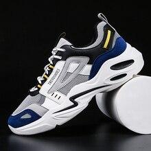 Men Casual Shoes For Men