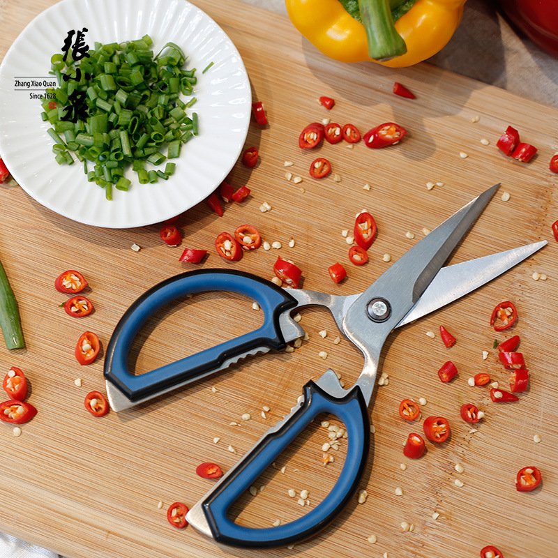 New Products Zhangxiaoquan Colorful Double Color Kitchen Scissors Multi-functional Stainless Steel Household Strong Shears Food