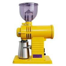 Электрическая кофемолка 220 В/110 В полностью автоматическая
