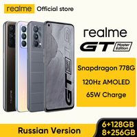 [World Premiere In Stock] realme GT Master Edition Snapdragon 778G Smartphone 120Hz AMOLED 65W SuperDart Charge Russian Version 1
