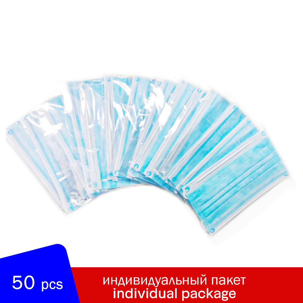 50pcs Individual Package Anti-virus Mask Anti-dust Mask Disposable Mouth Nose Face Care Masks Clean Soft  Mask For Adult