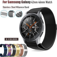 Milanese Watchband for Samsung Galaxy Watch Active 42mm Gear S2 Sport Bracelet Band Strap correa reloj for samsung s3 frontier цены