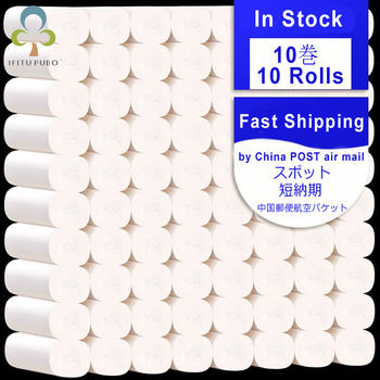 10 Rolls/Lot Fast Shopping Toilet Roll Paper 4 Layers Home Bath Toilet Roll Paper Primary Wood Pulp Toilet Paper Tissue Roll GYH недорого