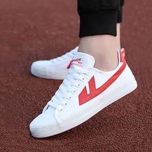 EU34-40 WB-1 Canvas HuiLi Classic Athletics Fitness KungFu TaiChi Sneakers Adult Shoes