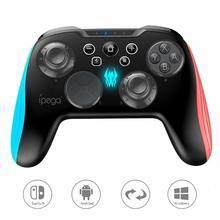 Konsola nintendo Switch bezprzewodowy kontroler z Bluetooth Joystick Gamepad 3D zmienne klucz podświetlenie TURBO dla Tablet z androidem PC