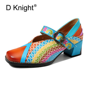 Retro Genuine Leather Buckle Strap Mary Janes Spring Summer Handmade Ladies Pumps Bohemia Rainbow Print Women's High Heels Shoes