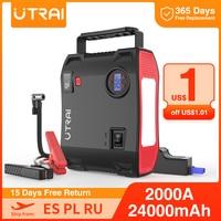 UTRAI 4 In 1 Auto Starthilfe 24000mAh 2000A Pumpe Luft Kompressor 12V Notfall Auto Batterie Booster 150PSI digitale Reifen Inflator