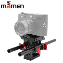 Camera Baseplate with 15mm Rail Support System Quick Release Cheese Plate Height Adjustable Holder base for SLR