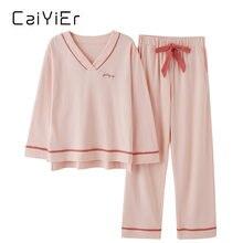 Caiyier Новый однотонный хлопковый пижамный комплект зимняя