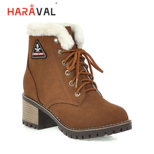 HARAVAL Classic Women Winter Ankle Boots Quality Nubuck Round Toe Square Heel Shoes Solid Lace-up Warm Elegant B258