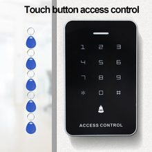 A3 touch button access control EM card password access control system access control system with 5 Keyfobs