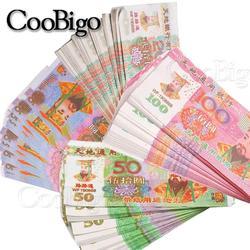 45 листов/брезентовые монеты, традиционная китайская Брезентовая бумага, набор бумажных предметов для праздника Цинмин