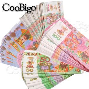 45 sheet/sheaf Ancestor Money Traditional Chinese Joss Paper Money The Qingming Festival Burning Paper Sacrifice Articles Set(China)