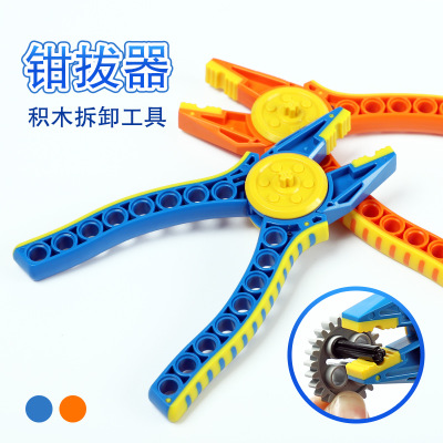 Decool Blocks Bricks Separator Compatible Legolys Technic Spare Parts Building Blocks Assembly Disassembly Tool Toys