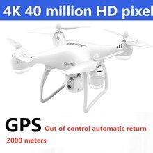 WiFi FPV RC Drone 4K Camera Optical Flow 1080P HD Dual Camera Aerial Video