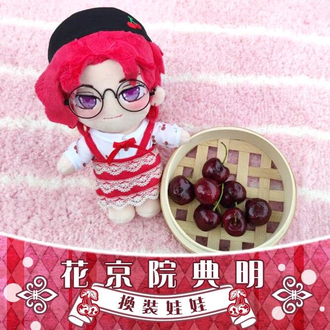 Anime JoJo's Bizarre Adventure Kakyoin Noriaki Plush Cosplay Plush Doll Cute Dress Up Clothing Toys Pendant Christmas Gifts 20cm