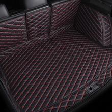 цена на Car All inclusive Rear Trunk Mat Waterproof Carpets Cargo Liner Interior Accessories For Volkswagen VW Tiguan MK1 2016 2015 2014