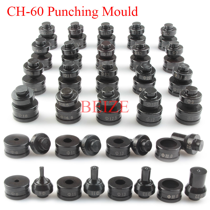 1pc 19mm Punching machine die Hydraulic punch die CH-60