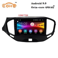 Vesta Android 9.0 4+64G 8 core Navigation GPS Accessories Car Radio Multimedia Video Player for2015 2018 Lada Vesta