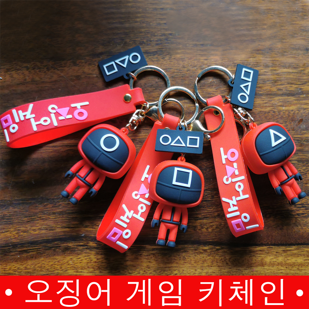 Squid Game Keychain Masked Person 3D Character Key Chain Pendant 2021 TV Squid Game Doll Model Pendant Biscuits Squid Fidget Toy