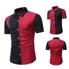Рубашки для мужчин к 2020 году новые тенденции моды лето сращивания повседневная однобортный с короткими рукавами Мужские рубашки