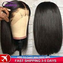 Cranberry – perruque Bob Lace Front Wig péruvienne Remy, cheveux naturels, lisses, courts