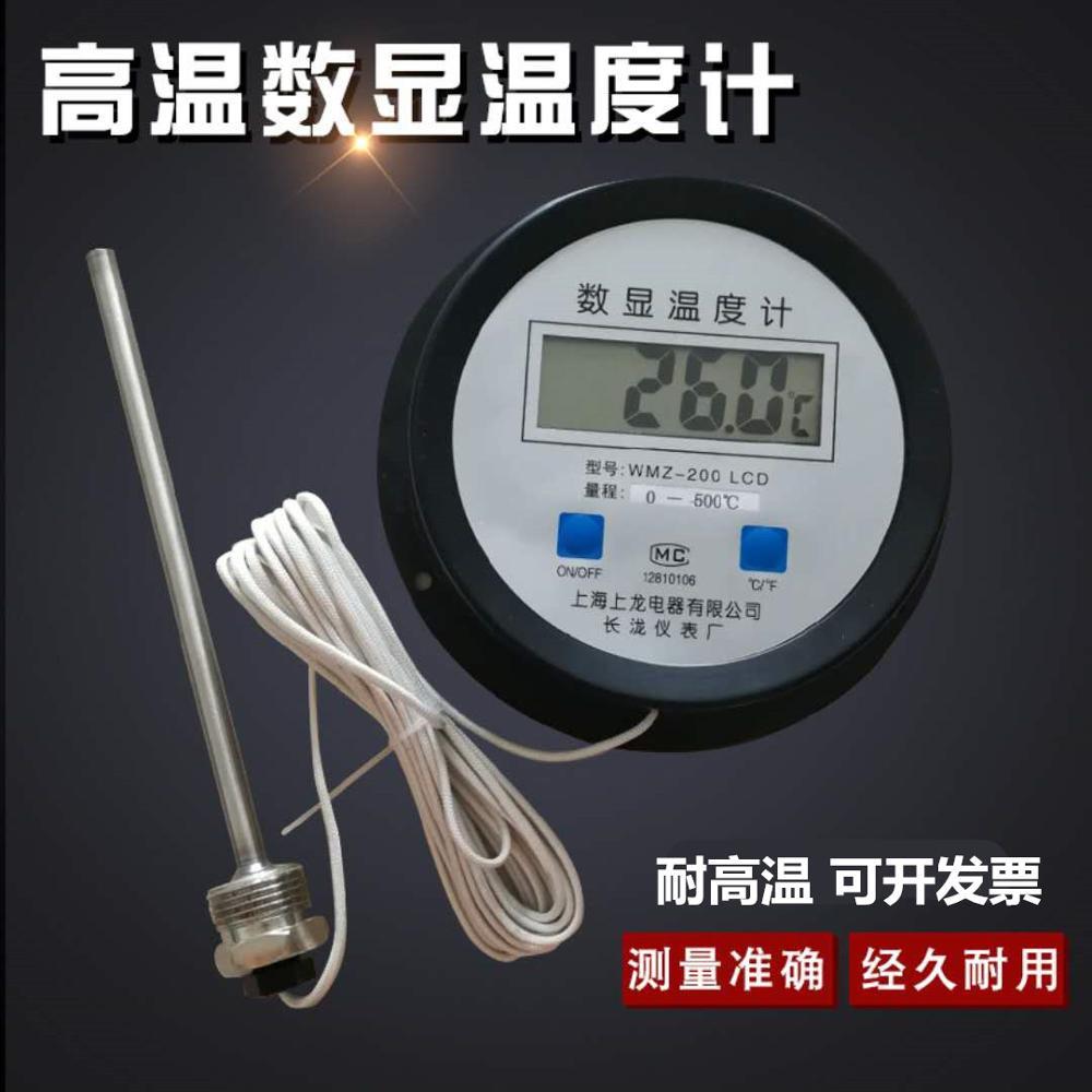 Thermomètre Four À Pain 500 us $41.0 |500 degrees 1000 degrees high temperature digital thermometer,  sugar, plaster, oven, oven, oil temperature measuring device|plug