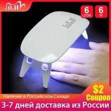 LKE 12 Вт лампа для ногтей Светодиодный УФ лампа Micro USB лампа для гель лака ультрафиолетовая лампа отверждающая машина для домашнего использования Инструменты для дизайна лампа для маникюра