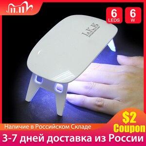 Image 1 - Robiła 12 W suszarka do paznokci UV lampa LED Micro USB żel lakier utwardzania maszyna do użytku domowego paznokci narzędzia artystyczne paznokci do lamp