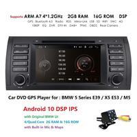 Android 10 2G RAM 16G ROM GPS Navi Car DVD Multimedia for BMW E53 X5 E39 DAB+ Wifi 4G BT RDS Radio Can bus DVR Monitor