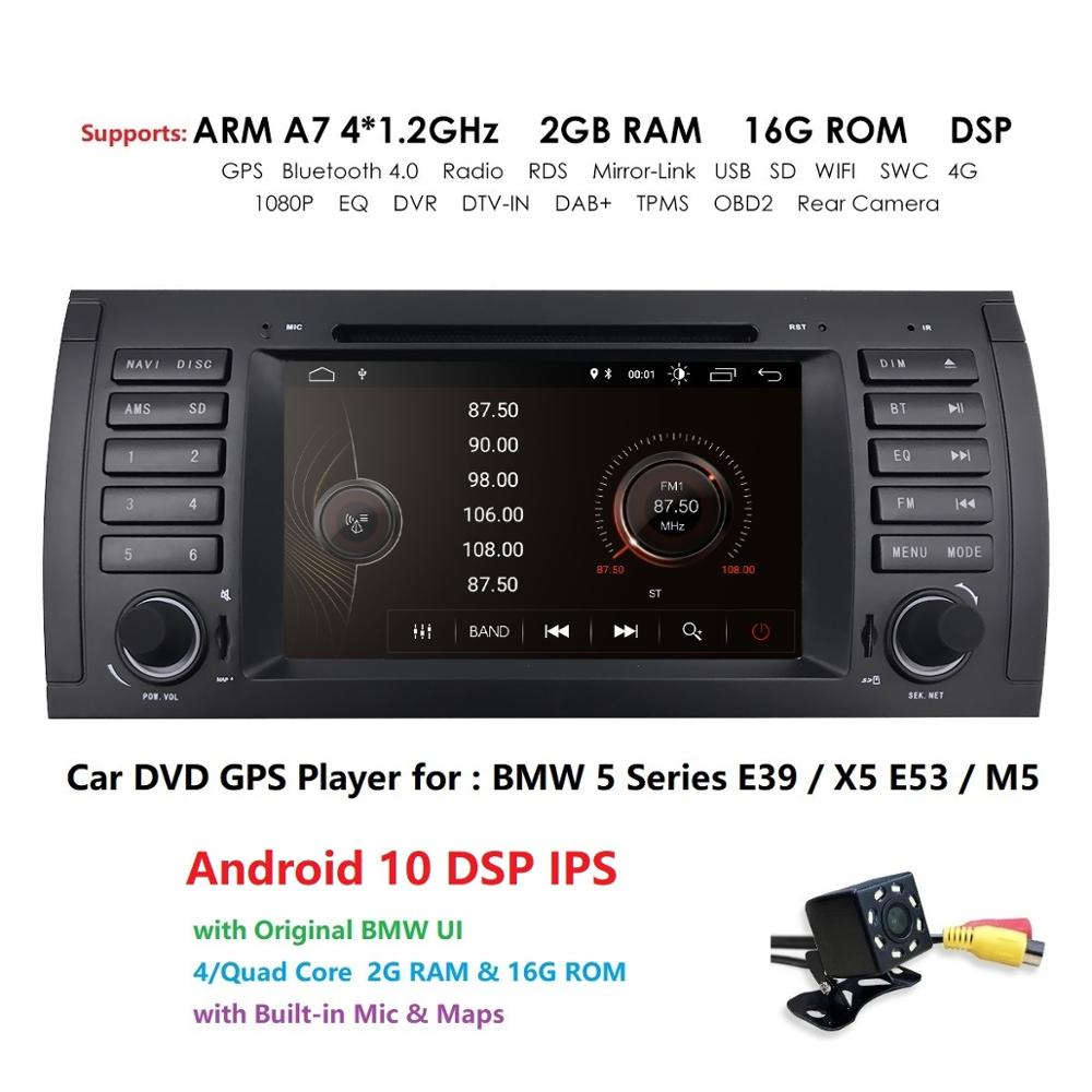 Android 10 2G RAM 16G ROM GPS Navi Car DVD Multimedia For BMW E53 X5 E39 DAB+ Wifi 4G BT RDS Radio Can Bus DVR Monitor