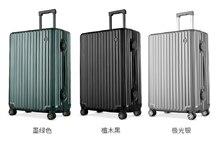 Fashion hot selling luggage