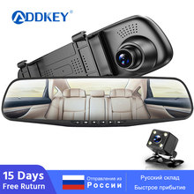 ADDKEY Full HD 1080P Car Dvr Camera Auto 4.3 Inch Rearview Mirror Digital Video Recorder Dual Lens Registratory Camcorder(China)