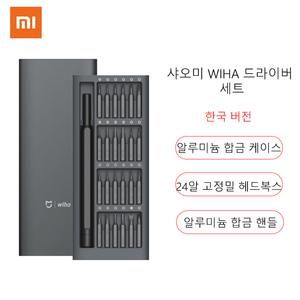 Image 1 - Original Xiaomi Mijia Wiha Daily Use Screwdrive Kit 24 Precision Magnetic Bits AL Box Screw Driver xiaomi smart home Set 2018