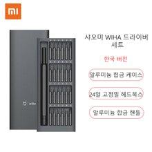 Xiaomi Juego de destornilladores de uso diario Original Mijia Wiha 24 brocas magnéticas de precisión AL destornillador de la Caja xiaomi smart home Set 2018
