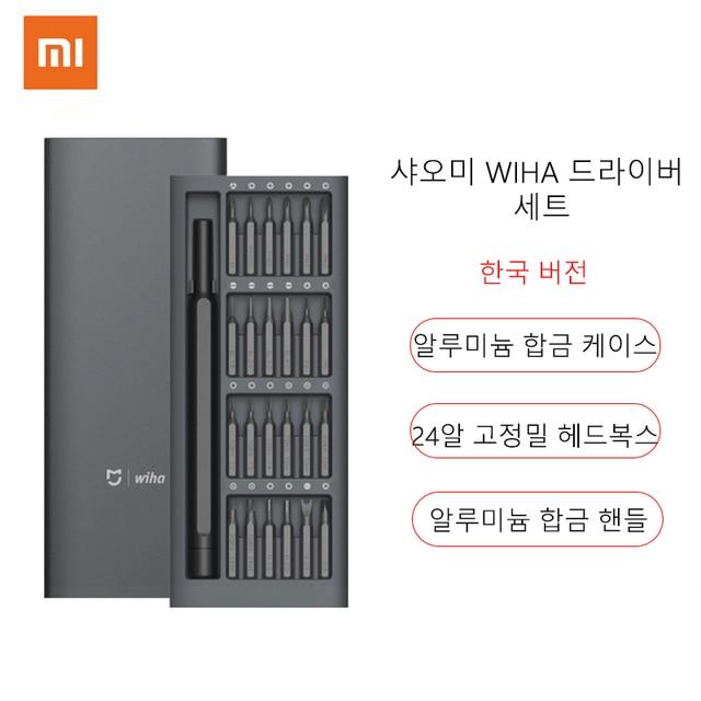 الأصلي  Xiaomi Mijia Wiha الاستخدام اليومي طقم مفكات 24 بت المغناطيسي الدقة AL صندوق برغي سائق شاومي المنزل الذكي مجموعة 2018