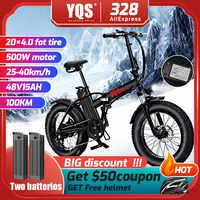 YQS nuevo 500W 40 KM/h nieve montaña bicicleta eléctrica 20 pulgadas 4,0 de grasa neumático de bicicleta electrónica bicicleta eletrica bicicleta eléctrica para playa