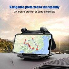 Universal Car Dashboard Phone Holder Stand GPS Mount Center