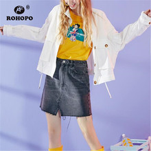 ROHOPO Big Buttons Side Pockets Belted Waisted White Jacket Stand Collar Solid Streetwear Female Sunscreen Outwear #1669