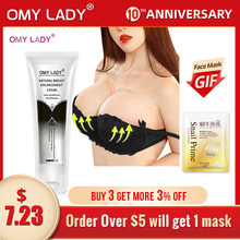 OMY LADY Best Up Size Bust Care Breast Enhancement Cream Breast Enlargement Prom