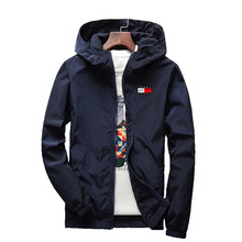 jacket 2021 men's jacket spring autumn fashion slim top men's casual baseball bomber zipper jacket men's jacket large 7XL