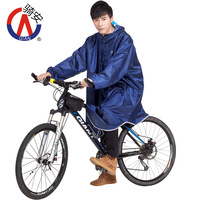QIAN E Bike Raincoat Men And Women Motorcycle Thick Extra large Poncho Single Person Bicycle Sleeved Rain Cape New Style